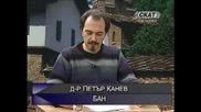 Църквата прославя турски управник