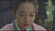 Arang and the Magistrate (2012) E16 1/2 [easternspirit]