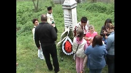 Комитет Родолюбие и Клуб Сила в Батак част 2