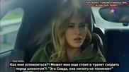 Сърдечни работи ~ Gonul Isleri 2014 еп.11 Турция Руски суб. със Селма Ергеч и Бену Йълдъръмлар