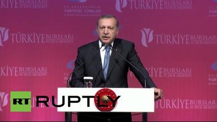 """Ердоган след изборите: """"Всеки трябва да остави егото си настрана"""""""