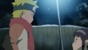 Naruto Shippuuden - 480 Високо Качество