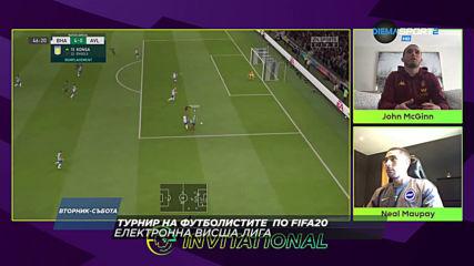 Електронна Висша лига - Мач от турнира на футболистите по ФИФА20 – второ издание по DIEMA SPORT 2
