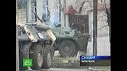 Спецназ Фсб в Кавказ