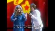 А. Пугачева и М. Галкин - Верю - не верю 2008