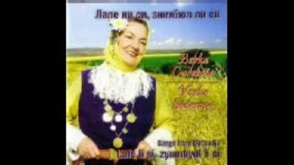 Верка Сидерова - Китка от песни