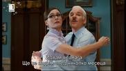 Розовата пантера 2 (2009) (бг субтитри) (част 2) Версия Б Tv Rip Бнт 1 02.01.2016