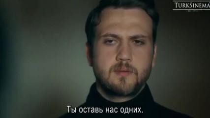 Ямата - Сезон 3 еп.22 (89) Руски суб.