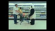 Купете!!!!... Сиренето на Панда