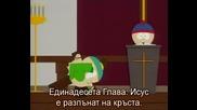 South Park / Сезон 3 , Еп.2 / Бг Субтитри