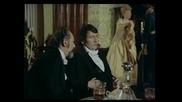 Новите приключения на Жълтата роза ( Misterele Bucurestilor 1983 ) - Целия филм