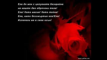 ~•?•~за Всички Влюбени~•?•~