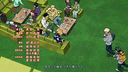 *bg subs* [eastern Spirit] Boku no Hero Academia S05 - E18.mp4