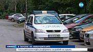 Полицията разследва униформени за грабеж на сириец