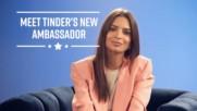 Емили Ратайковски си направи Tinder