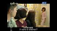 [бг субс] Together / Любов под един покрив - епизод 7 - 2/3