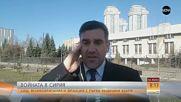 Журналист в Москва: Руски ТВ екипи работят в Дума без защитно облекло