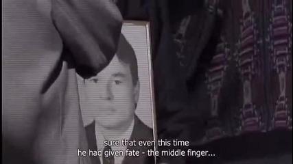 Отче Наш - Имало Едно Време На Изток Бгаудио [2011]