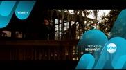 """""""Механикът"""": премиера на 22 май от 21.00 ч. по Нова"""