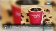 Продават чаши за кафе, които стават за ядене