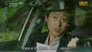 Cheo Yong 2 / Детективът виждащ призраци E08 бг превод