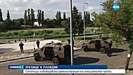 """ЗРЕЛИЩНА АКЦИЯ: Командоси обезвредиха """"терористи"""" в Пловдив"""