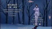 Vampire Knight - Сезон 1 Opening Hq