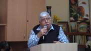 Да не допускаме изпитанията и изкушенията да ни попречат по Пътя към Целта - Пастор Фахри Тахиров