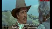 Наричат ме света троица (1970) - бг субтитри Част 1 Филм