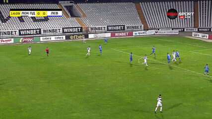 Локомотив Пд - Левски 0:0 /първо полувреме/