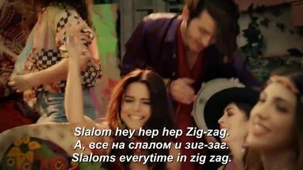Simge - Mis Mis (prevod) (lyrics)