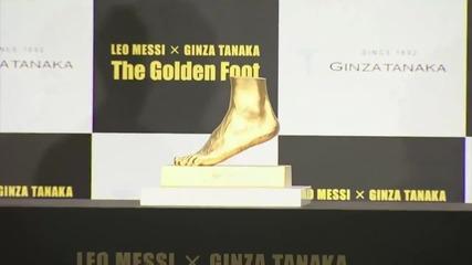 Златна отливка от левия крак на Лионел Меси беше представена днес в Токио
