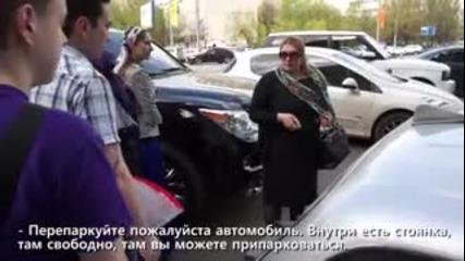 До какво води неправилното паркиране в Русия.