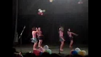 Цигански Танц :d
