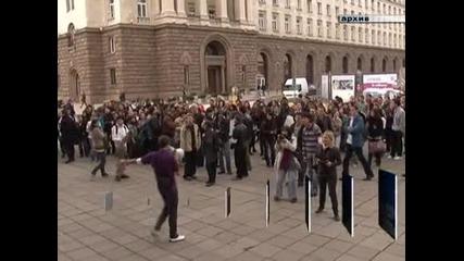 Ще се проведе протест срещу цените на тока, водата и парното