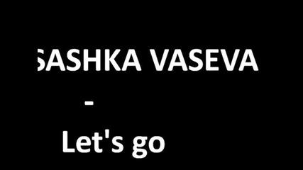 ретро хитове на Сашка Васева