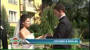 Цвета Станилова се омъжи