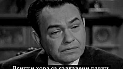 Чужденецът ( The Stranger 1946 )