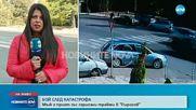 АГРЕСИЯ НА ПЪТЯ: Шофьори се биха на кръстовище в София