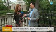 Разбиха паметника на Стефан Стамболов