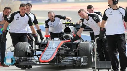 Twilight Racing at Bahrain Grand Prix