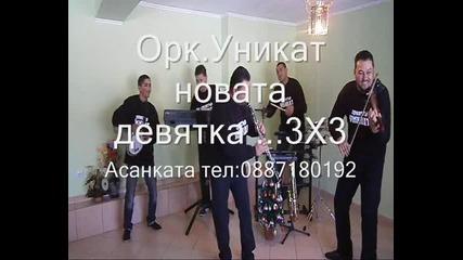 Ork.unikat-asankata...new...new. devqtka 3x3..3x3