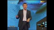 Big Brother 4 - 11 Съквартирантка Виолета, Крупие В Казино!23.09.2008
