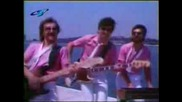 Signal - Harbour (1980)