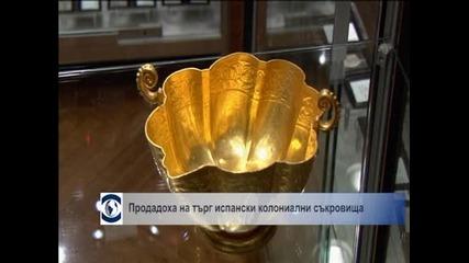 Продадоха испански колониални съкровища за 2 милиона долара