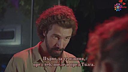 Моята Сладка Лъжа епизод 12 бг. суб.