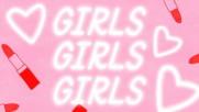 Rita Ora - Girls (feat. Cardi B, Bebe Rexha & Charli XCX) [Official Lyric Video] (Оfficial