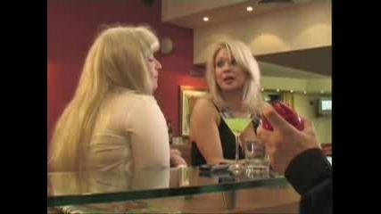 Шоуто На Канала - Блондинки