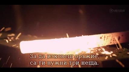 Odb ft. Method Man & Rza (първите 3 минути от филм на Тарантино The man with the iron fists