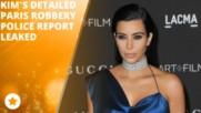 Kim Kardashian on being tied up at gunpoint